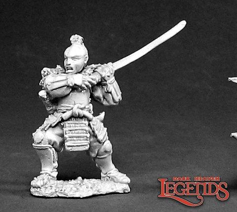 Samurai of Okura