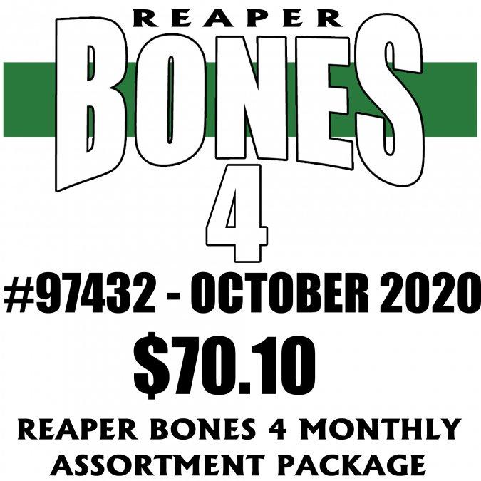 B4MAP October 2020