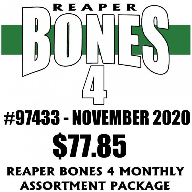 B4MAP November 2020